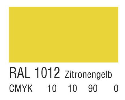 RAL 1012柠檬黄