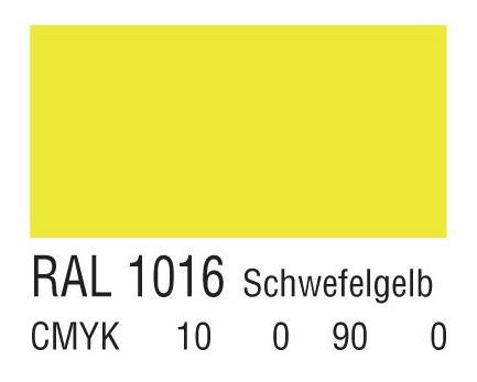 RAL 1016硫磺色