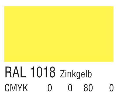 RAL 1018绿黄色