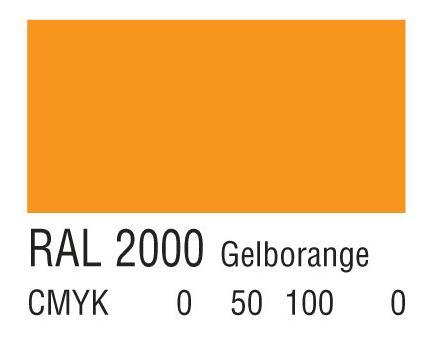 RAL 2000黄橙色