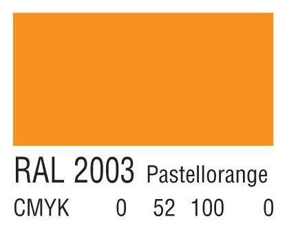 RAL 2003淡橙