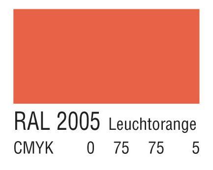 RAL 2005亮橙
