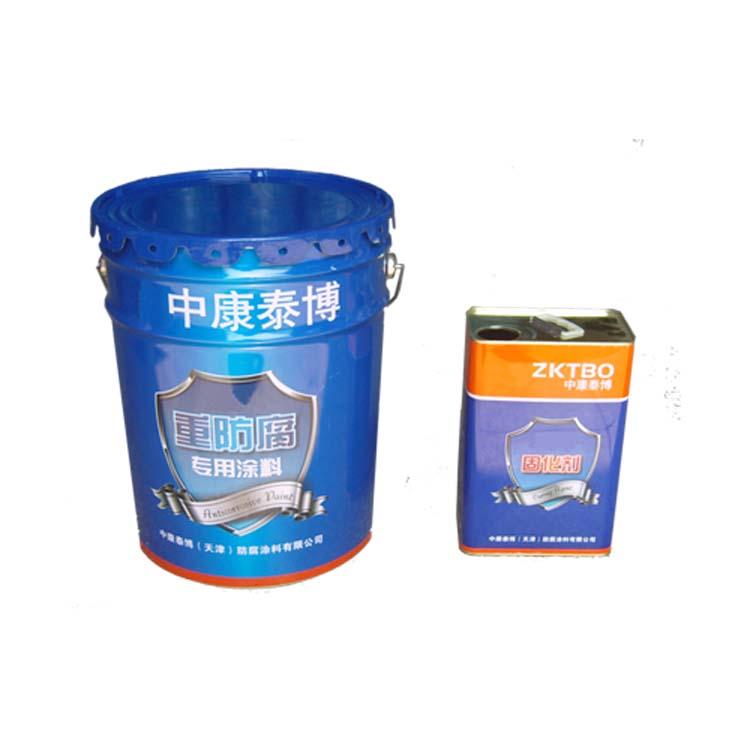 水性环氧树脂涂料